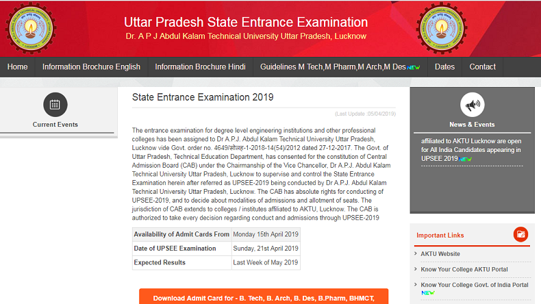 UPSEE Admit Card 2019 released @ upsee.nic.in, check how to download