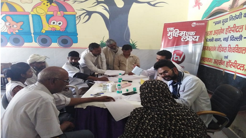 iTV health camp, ITV Foundation free check-up camp in Nuh, ITV health camp in Mewat district