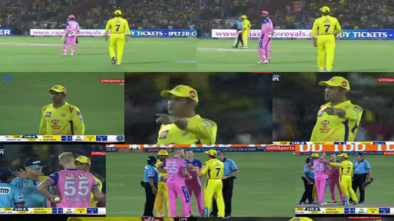 CSK vs RR no-ball controversy, MS Dhoni no-ball controversy, MS dhoni fined over no-ball controversial, no-ball controversy social media reactions