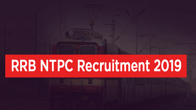 RRB NTPC Job Profile, RRB NTPC Salary Structure, RRB NTPC Salary, RRB NTPC Promotion, RRB NTPC recruitment 2019, rrb ntpc recruitment 2019 salary, rrb ntpc recruitment 2019 7th pay commission