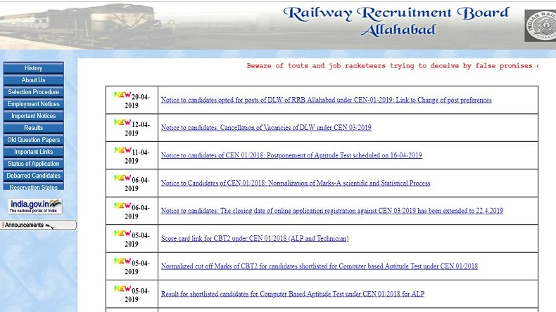 RRB 2019, Railway Recruitment Board 2019, RRB Allahabad, RRB Allahabad 2019, Vacancies withdrawn, allahabad.rrbonlinereg.co.in,