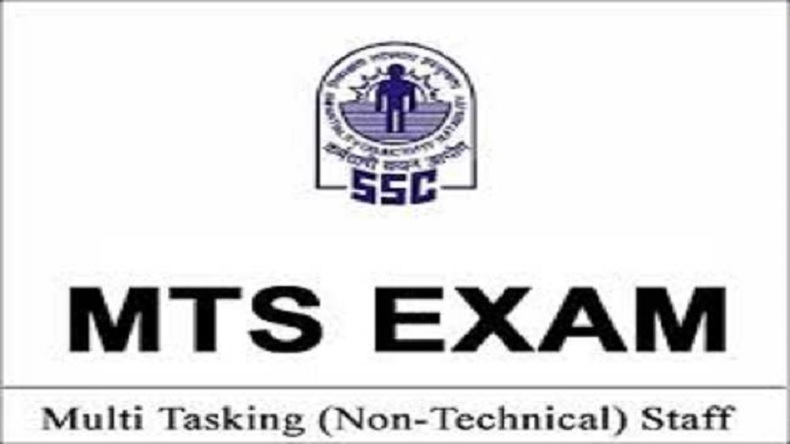 SSC MTS 2019, Staff Selection Commission, ssc.nic.in, Multi Tasking Non-Technical Staff Exam 2019, SSC MTS 2019 exam date, SSC MTS 2019 Paper I date, SSC MTS 2019 Paper II, SSC MTS Salary, SSC MTS  Educational Qualification,