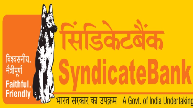 Syndicate Bank Recruitment 2019, syndicatebank.in, Syndicate Bank Recruitment 2019, Syndicate Bank vacancy details, Syndicate Bank SO Jobs 2019, Syndicate Bank SO posts age limit,