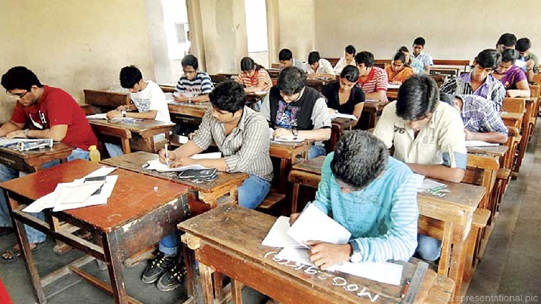 GSHSEB Class 12th science result 2019