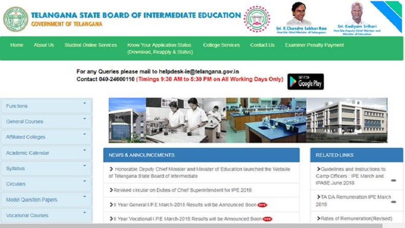 Telangana TS Intermediate, inter result 2019 on 18th April,tsbie.cgg.gov.in,  results.cgg.gov.in, bie.telangana.gov.in, manabadi.com, schools9.com and examresults.net,