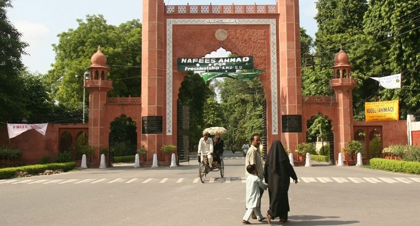 AMU BA LLB admit cards 2019 released: Steps to download admit cards from amucontrollerexams.com