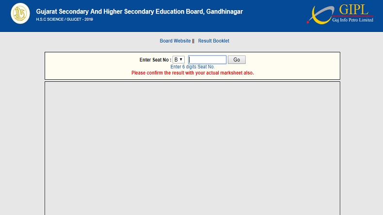 GSEB SSC Result 2019 to be released on May 21: Steps to check Class 10 result