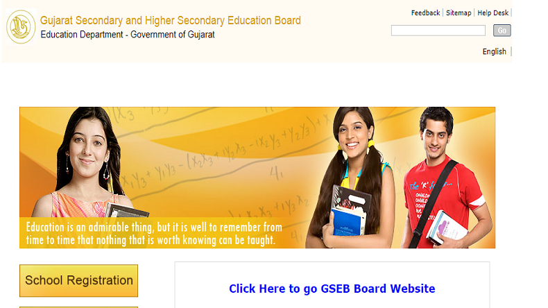 GSEB Gujarat Board SSC 10th result 2019 declared @ gseb.org.in: Websites to check