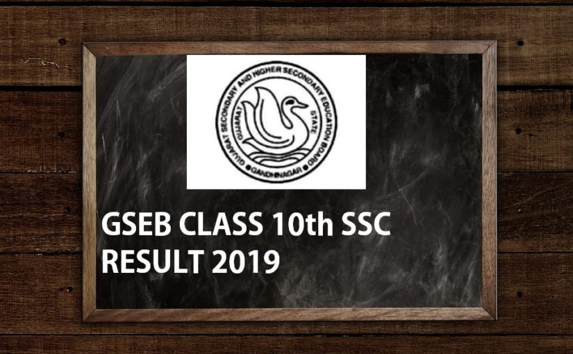 GSEB Class 10 Result 2019