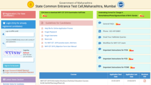 MHT CET 2019 Answer Key out at mhtcet2019.mahaonline.gov.in, raise objections till May 18