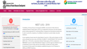 NTA to release NEET answer key 2019 after May 20 at ntaneet.nic.in