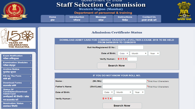 SSC CGL Admit Card 2019 released for Western region, check how to download