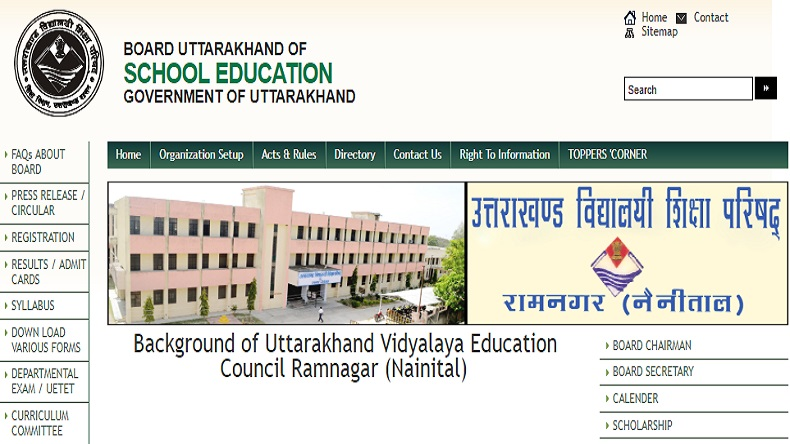 Uttarakhand Class 12th Result 2019, UBSE 12th Result 2019, uaresults.nic.in, UK Class 12th Result 2019, uk board result date 2019, uk board result 2019, uk board 12th result 2019 date, uttarakhand board result 2019, uk board result 2019 12th class