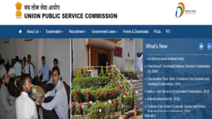 UPSC CDS II results 2018: Merit list for 100 vacancies released at upsc.gov.in