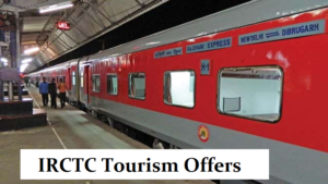 IRCTC tour package, IRCTC tour, IRCTC tour booking, IRCTC Tour Packages, irctc shimla and manali trip