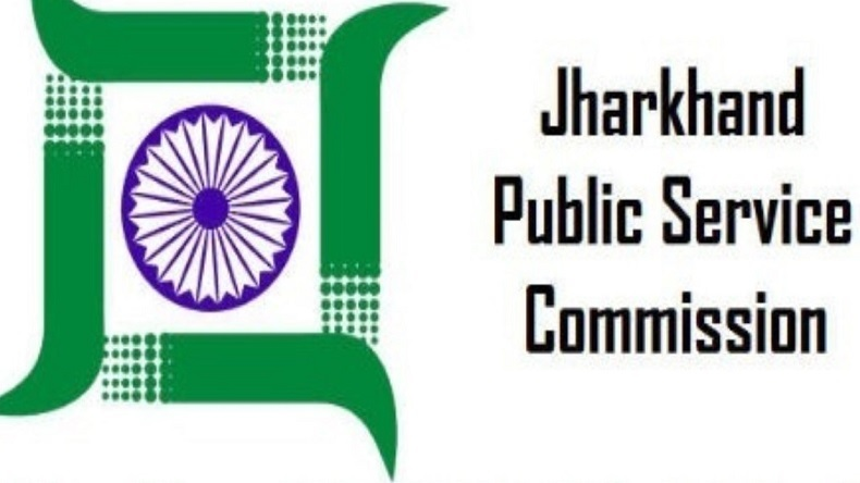 Jharkhand JPSC civil judge admit card 2019, Jharkhand civil judge hall ticket 2019, JPSC civil judge admit card 2019, civil judge JPSC 2019 admit card,