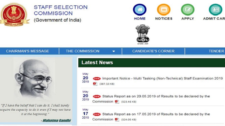 SSC CIPF, GD Constable results new date, SSC CIPF, GD Constable result new date 2019