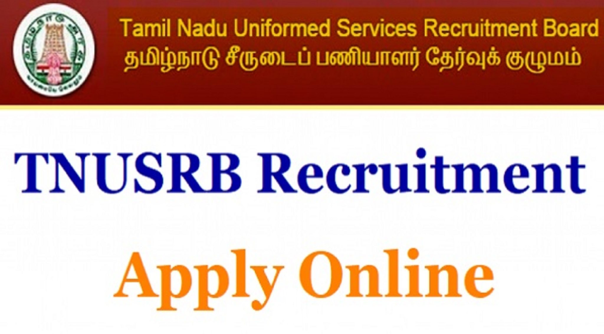 TNUSRB Recruitment 2019: Exams Likely To Be Conducted In