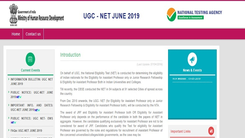 UGC NET Admit Card 2019 @ ntanet.nic.in, UGC NET admit card date 2019 changed, UGC NET admit card 2019, UGC NET 2019 admit card May 27