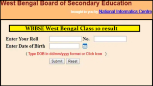 West Bengal Class 10 result 2019, West Bengal board Class 10th result 2019, wbresults.nic.in, class 10th result west bengal board 2019, West bengal class 10th result 2019, West bengal board 2019, Board results 2019, wbbse.org, West bengal Madhyamik examinations result 2019,