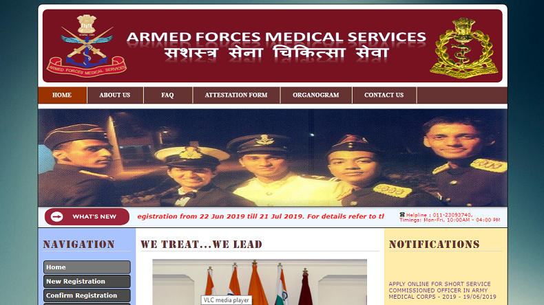 AFMS Recruitment 2019: 150 Vacancies notified for SSC officer posts