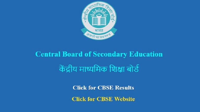 CBSE boards class 12th re-evaluation result 2019 to be out soon