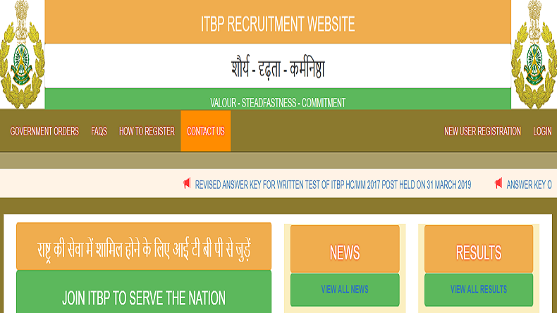 ITBP Constable Result 2018 declared at recruitment.itbpolice.nic.in, check steps to download