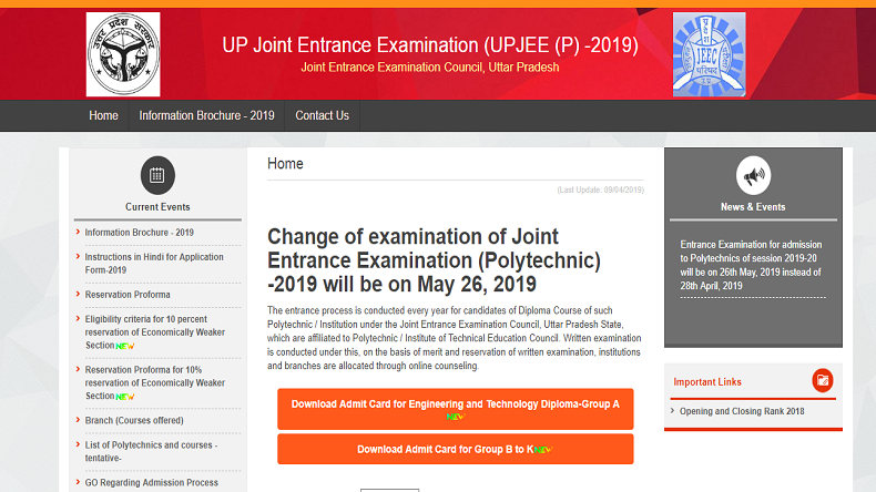 UP Polytechnic Result 2019: JEECUP likely to declare results soon @jeecup.nic.in; check steps and other details here