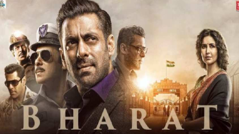 Bharat box office collection Day 7, Bharat box office collection, Bharat collection, bharat box office Author