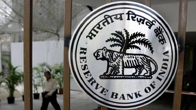 RBI Grade B 2019 Notification, rbi grade b notification 2019, rbi grade b 2019 apply online