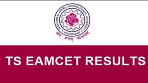 TS EAMCET Result 2019, TS EAMCET admission 2019, TS EAMCET admission porcess 2019, eamcet.tsche.ac.in, TS EAMCET result 2019, TS Inter result 2019,