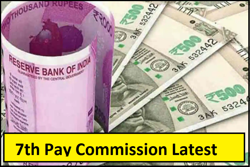 7th Pay Commission, 7th CPC latest news, hike in minimum salaries for Central government employees, new pension scheme for Central government employees, Indian Railway union elections