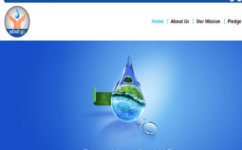 iTV Network launches water conservation campaign Aakhri Boond