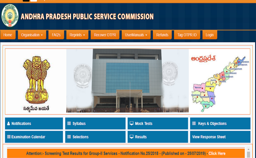 APPSC Group 2 Result 2019 declared, check now