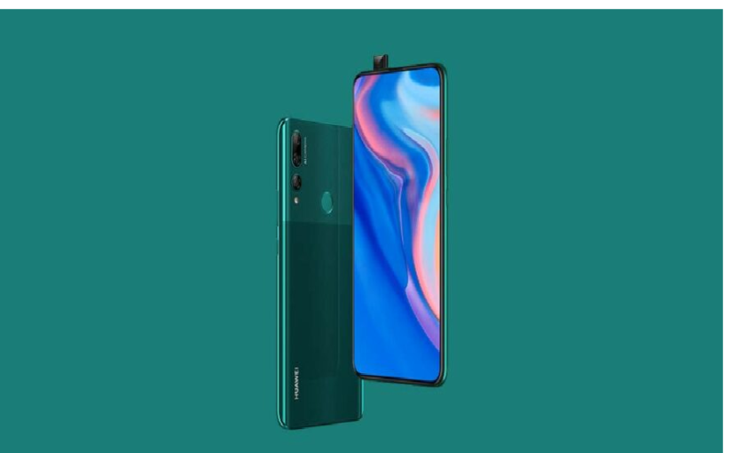 Huawei Y9 specification, price leaked ahead of India launch