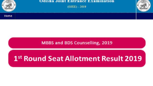 OJEE Seat Allotment Result 2019