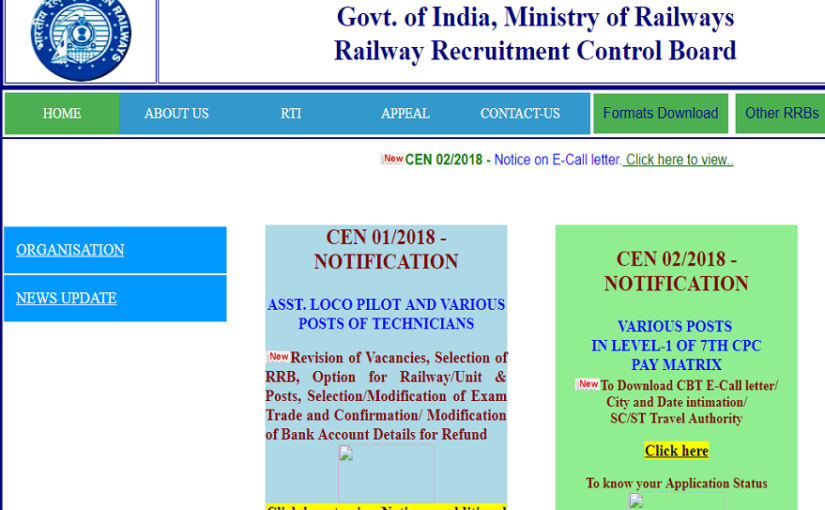 RRC Group D application status 2019 released: Here are the steps to check application status @rrcb.gov.in