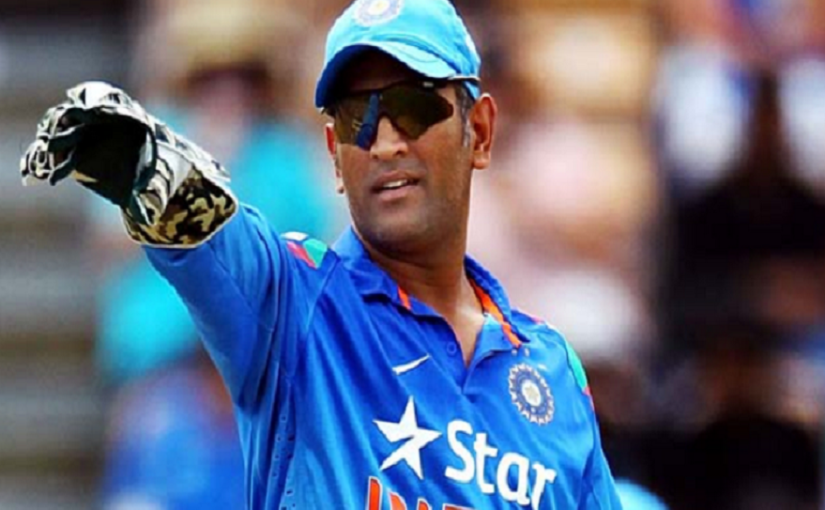 MS Dhoni retirement: Reports say Mahi will not go to West Indies, may announce retirement soon