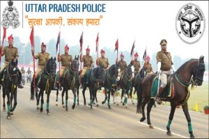 UP Police Admit Card 2019 released