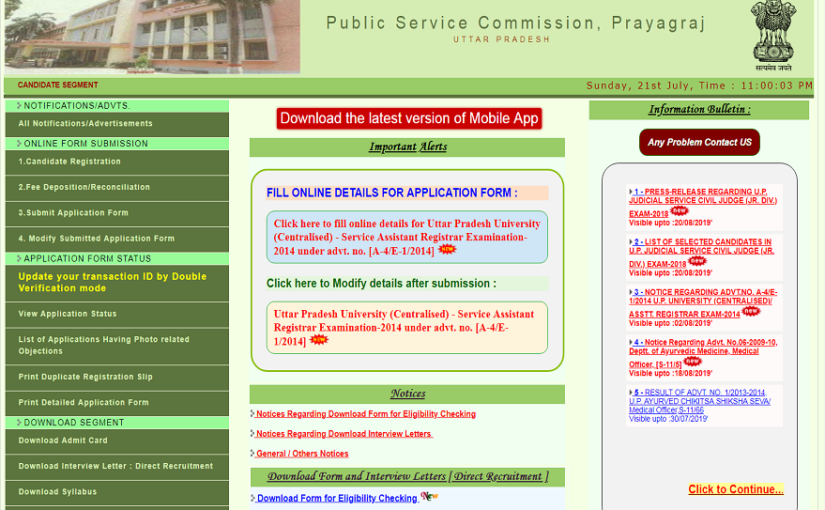 UPPSC PCS-J Result 2018-19 announced: Know how to check @ uppsc.up.nic.in