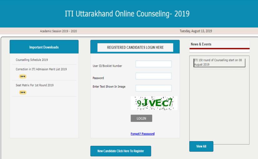 UK ITI First Allotment Result 2019 likely to be released today @ukiti.nic.in, steps to check allotment results