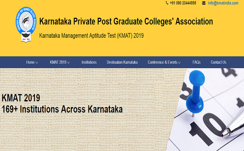 KMAT Result 2019: KPPGCA to release KMAT result soon, check date and other details @kmatindia.com