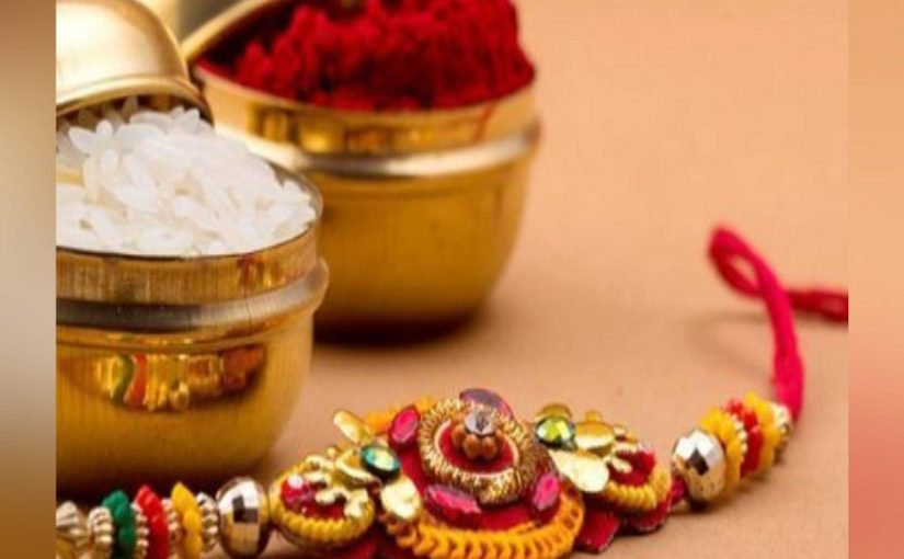 Raksha Bandhan 2019 Photos, Wallpapers, Gif Images, Whatsapp Stickers & Facebook Status: Send beautiful Images and wish Happy Rakhi to your Brother, Sister and loved one