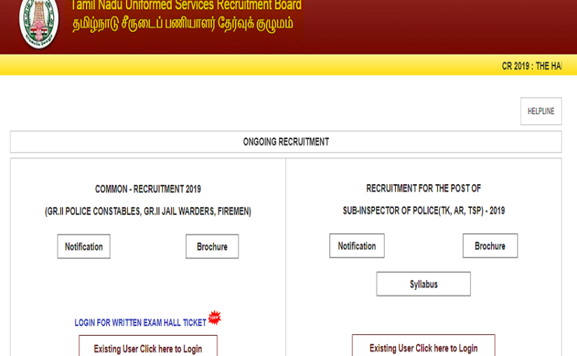 TNUSRB Constable Hall Ticket 2019 Released @tnusrbonline.org, check steps to download hall tickets