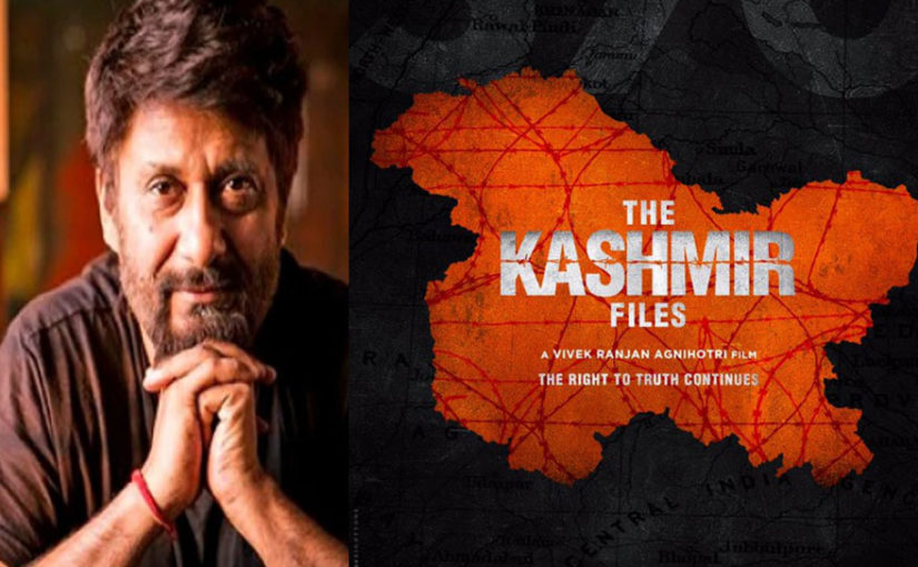 The Kashmir Files: Vivek Agnihotri shares first look of next his project, see picture