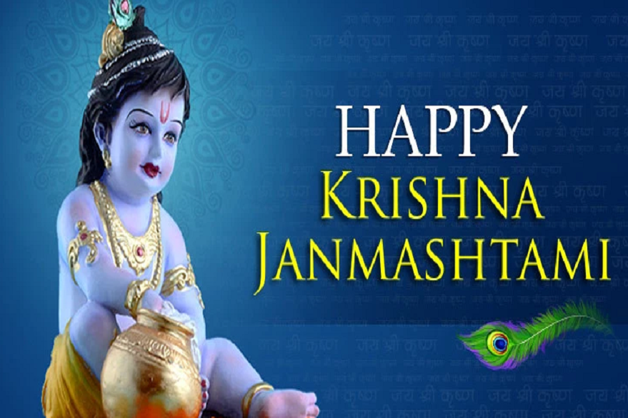 Happy Janmashtami 2019 Wishes, Quotes, Messages in Marathi: GIF Images, HD Wallpapers, SMS, Greetings for Facebook & Whatsapp Status to Wish Happy Krishna Janmashtami 2019