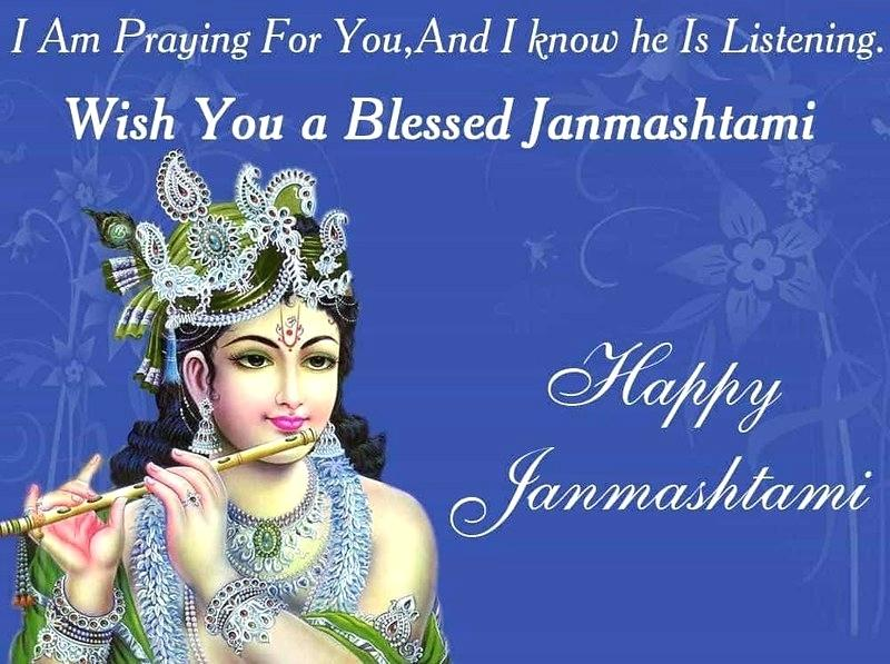 Happy Janmashtami 2019 Wishes, Quotes, Messages in Marathi, GIF Images, HD Wallpapers for Facebook & Whatsapp Status