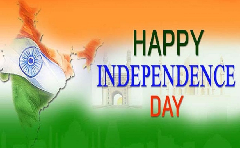 Happy Independence Day 2019 Wishes in Tamil: Best Messages, Quotes Images, SMS for Whatsapp & Facebook Status In Tamil for Friends and Family