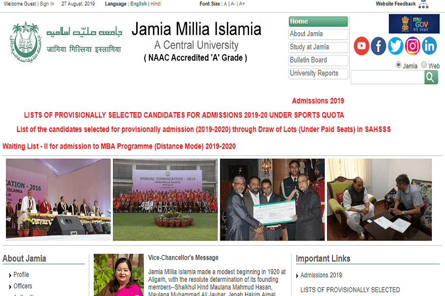 Jamia Millia Islamia Recruitment 2019: Applications invited for Guest faculty, assistant professor posts, check details