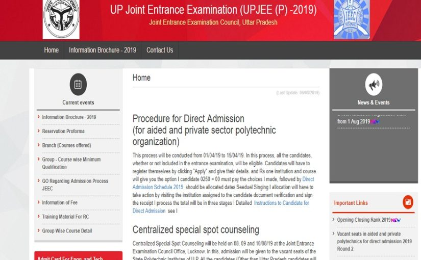 UP JEECUP 2019 2nd allotment list out: Know how to check @ jeecup.nic.in